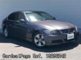 Used BMW BMW 3 SERIES Ref 296242