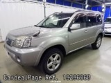 Used NISSAN X-TRAIL Ref 296360