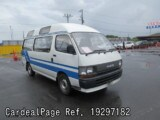 Used TOYOTA HIACE COMMUTER Ref 297182