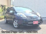 Used NISSAN LEAF Ref 297334