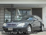 Used MERCEDES BENZ BENZ S-CLASS Ref 297502