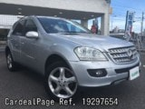 Used MERCEDES BENZ BENZ M-CLASS Ref 297654