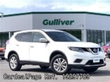 Used NISSAN X-TRAIL Ref 297789