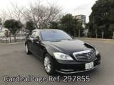 Used MERCEDES BENZ BENZ S-CLASS Ref 297855