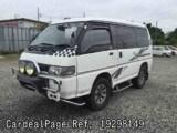 Used MITSUBISHI DELICA STAR WAGON Ref 298149