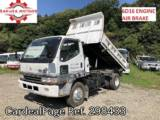 Used MITSUBISHI FUSO FIGHTER MIGNON Ref 298433