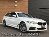 Used BMW BMW 5 SERIES Ref 298788