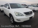 Used TOYOTA HARRIER Ref 298844