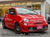 Used ABARTH ABARTH 695 Ref 299069