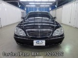 Used MERCEDES BENZ BENZ S-CLASS Ref 299206