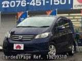 Used HONDA FREED Ref 299310