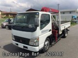 Used MITSUBISHI CANTER Ref 299447