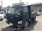 Used MAZDA TITAN Ref 299459