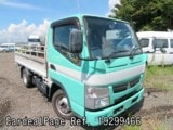 Used MITSUBISHI CANTER Ref 299466