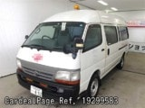 Used TOYOTA HIACE COMMUTER Ref 299583