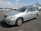 Used TOYOTA MARK 2 Ref 299837