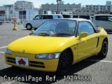 Used HONDA BEAT Ref 299888
