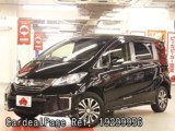 Used HONDA FREED Ref 299956