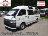 Used TOYOTA HIACE COMMUTER Ref 300184