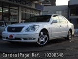 Used TOYOTA CELSIOR Ref 300348