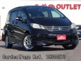 Used HONDA FREED Ref 300373