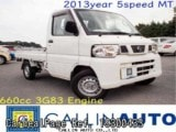 Used NISSAN CLIPPER TRUCK Ref 300433