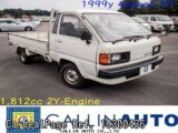 Used TOYOTA LITEACE TRUCK Ref 300436