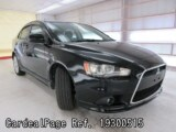 Used MITSUBISHI GALANT FORTIS Ref 300515
