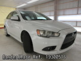 Used MITSUBISHI GALANT FORTIS Ref 300516