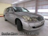Used TOYOTA MARK 2 BLIT Ref 300523