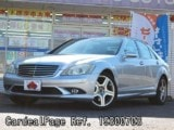 Used MERCEDES BENZ BENZ S-CLASS Ref 300703