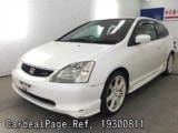 Used HONDA CIVIC TYPE R Ref 300811