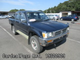 Used TOYOTA HILUX Ref 300909