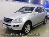 Used MERCEDES BENZ BENZ M-CLASS Ref 300918