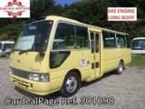 Used HINO HINO LIESSE Ref 301098