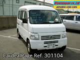 Used HONDA ACTY VAN Ref 301104