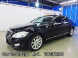 Used MERCEDES BENZ BENZ S-CLASS Ref 301209