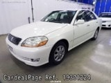 Used TOYOTA MARK 2 Ref 301224