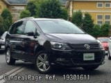 Used VOLKSWAGEN VW SHARAN Ref 301611
