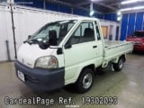 Used TOYOTA TOWNACE TRUCK Ref 302093