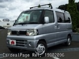 Used NISSAN CLIPPER Ref 302096