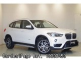 Used BMW BMW X1 Ref 302450