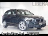 Used BMW BMW X1 Ref 302481