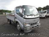 Used TOYOTA TOYOACE Ref 302534