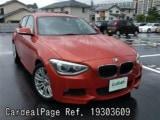Used BMW BMW 1 SERIES Ref 303609