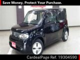 Used NISSAN CUBE Ref 304590