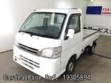 Used DAIHATSU HIJET TRUCK Ref 305894
