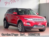 Used LAND ROVER LAND ROVER RANGE ROVER Ref 306779