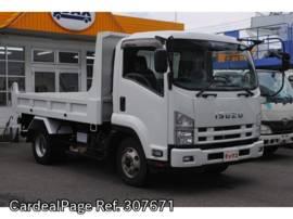 ISUZU FORWARD FRR90S1 Big1
