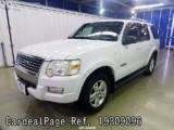Used FORD FORD EXPLORER Ref 309096